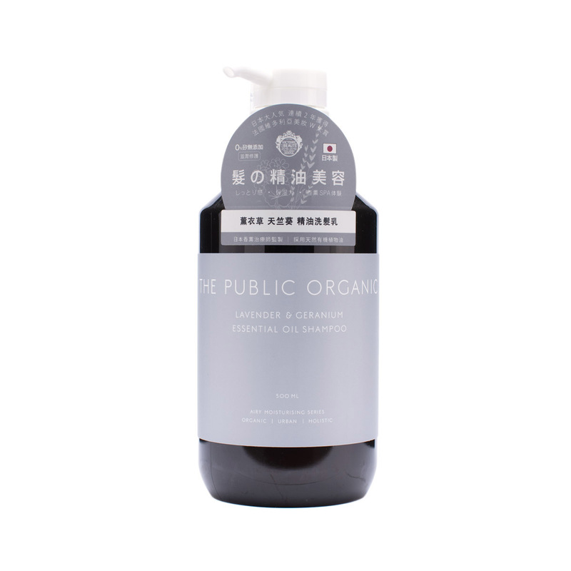 The Public Organic Lavender&Geranium Essential Oil Shampoo Super Relax 500mL