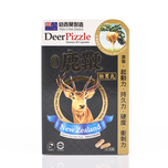 Herb Standard Deer Pizzle Essence 45pcs