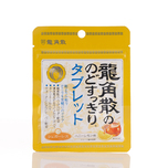 Ryukakusan Throat Refreshing Tablet Sugar Free Honey Lemon Flavor 10.4g