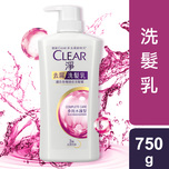 Clear Fem Complete Care Shampoo 750mL