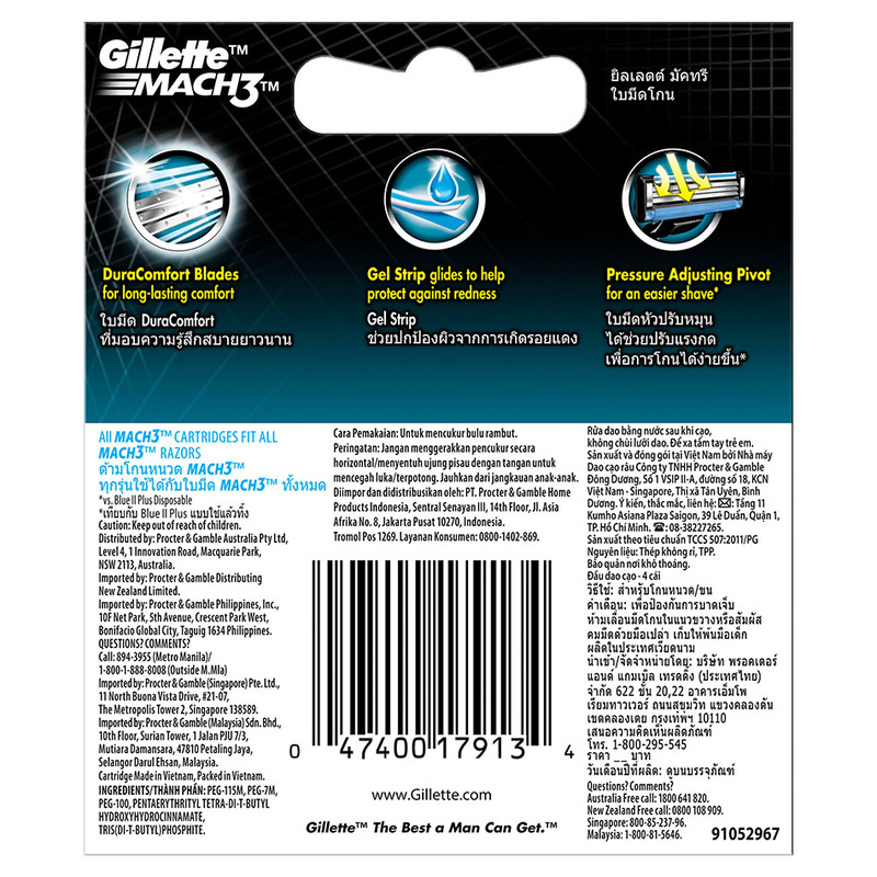 Gillette Mach 3 Cartridges, 4pcs