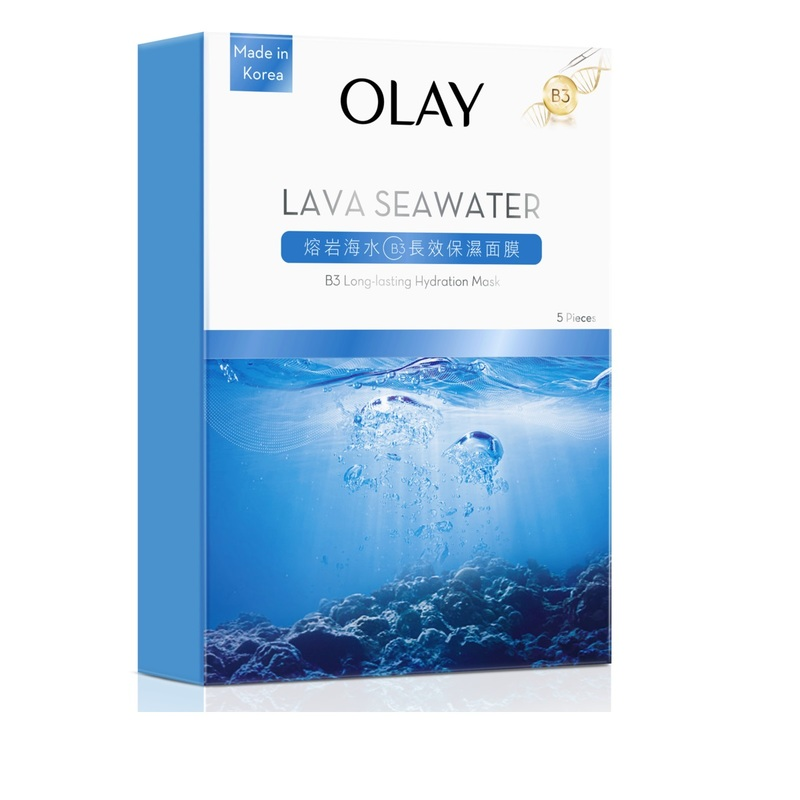 OLAY LAVA SEA WATER MASK 5pcs