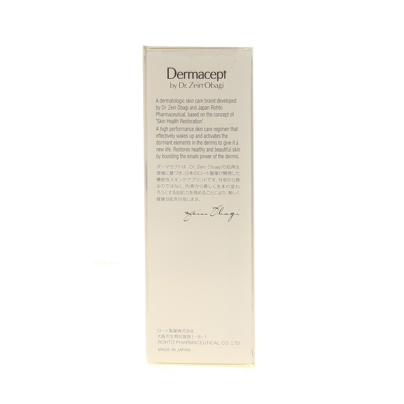 Dermacept C10 Brightening Set