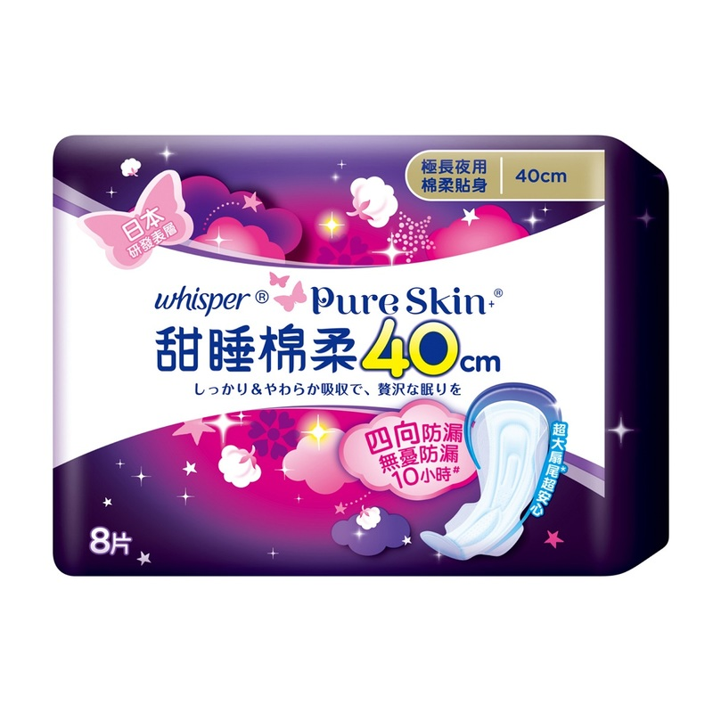 Whisper Pure Skin+ Slim Night 40cm 8pcs
