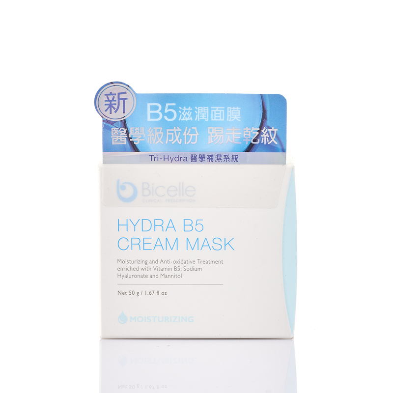 Bicelle Hydra B5 Cream Mask 50g