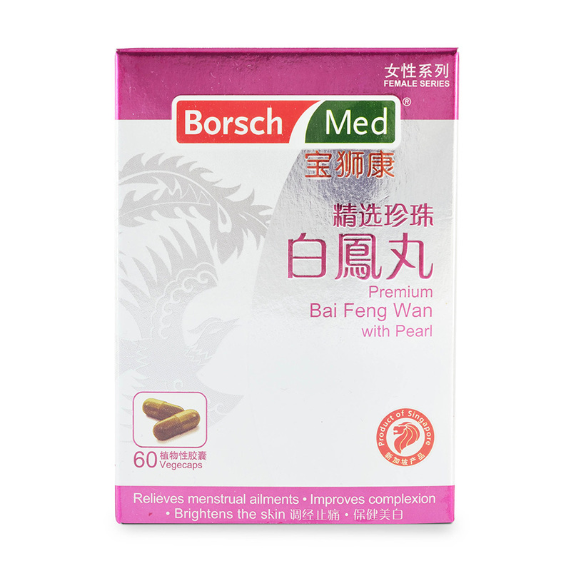 Borsch Med Medicated Bai Fung Wan With Pearl, 60 capsules