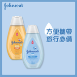 Johnsons Baby Summer Pack 100mLx2