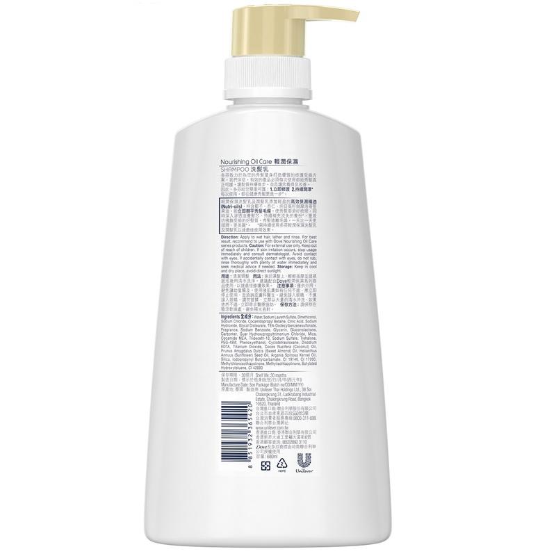 Dove Nourishing Oil Care Shampoo 680mL