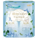 Lux Luminique Oasis Calm Shampoo + Conditioner Pack 450g + 450g