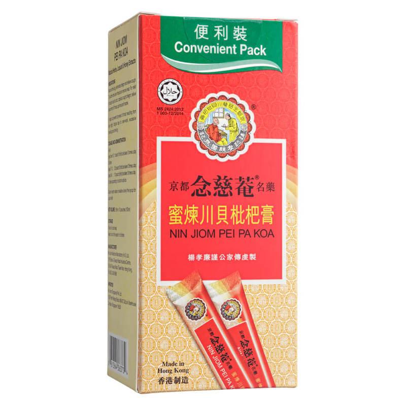 NIN JIOM Pei Pa Kao Convenient Pack 10sX15ml