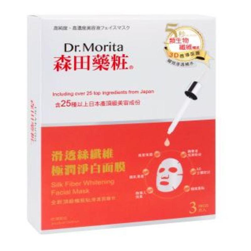 Dr Morita Silk Fiber Whitening Mask, 3pcs