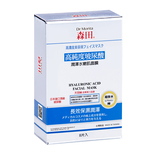 Dr.Morita Hyaluronic Acid Facial Mask 8pc