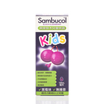 Sambucol Black Elderberry Cold And Flu Kids Cough Liquid 120mL