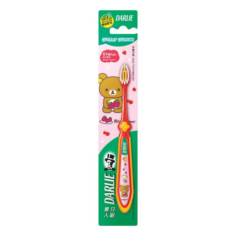 Darlie Kids Toothbrush 6Yrs+ 1pc
