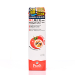 Pearl'S Mosquitout Spray 100mL