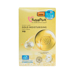 Hm Silky Luxe Gold Moist Mask 10片