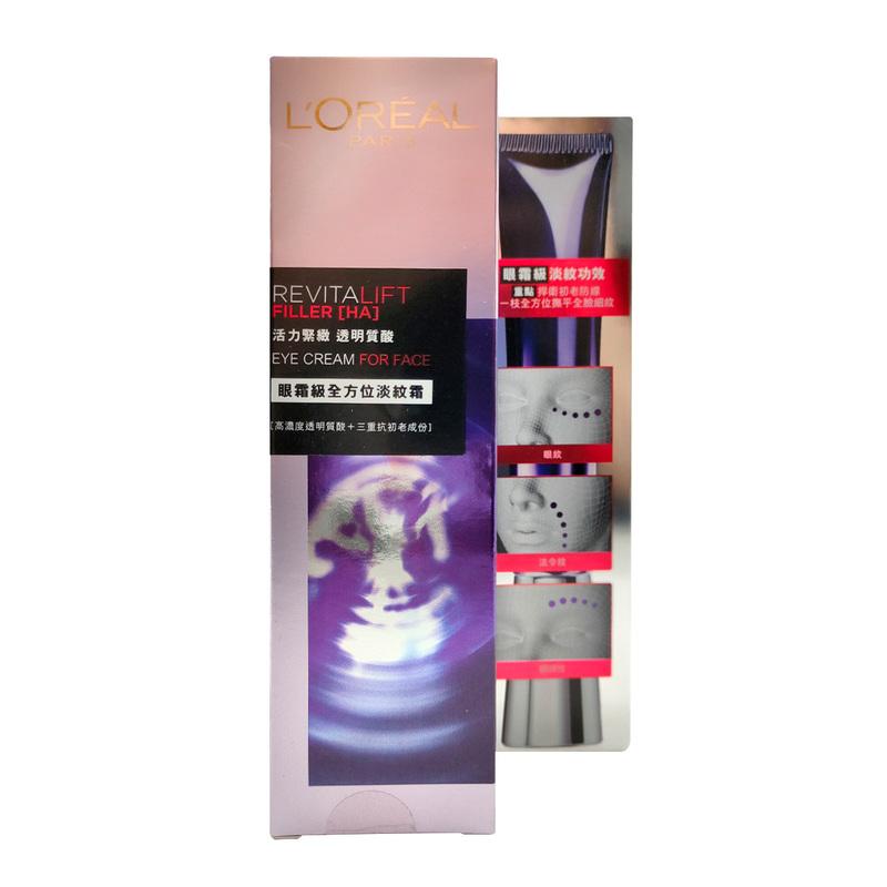 L'Oreal Filler Eye Cream F Face 30mL