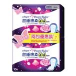 Whisper Pure Skin Sl On 36cm 10pcsX2bags