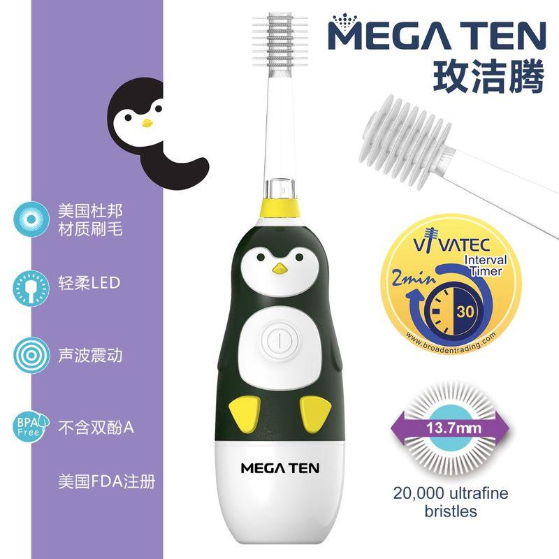 Mega Ten Kids Sonic Totthbrush Duck 1pc