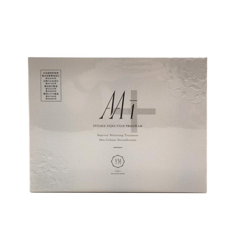 YM AA1 Whitening Treatment 28 bags