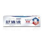 Sensodyne S&Gum Toothpaste 20g - F