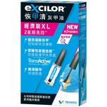 Excilor XL Solution 7mL