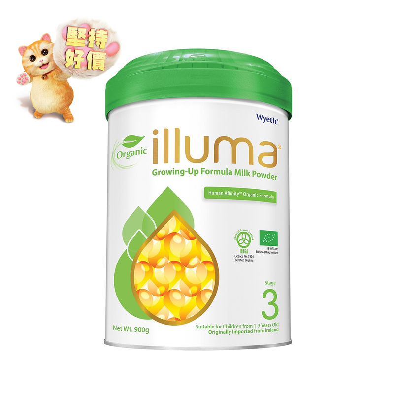 Illuma  Organic Stage 3 900g