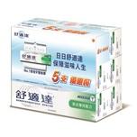 Sensodyne Fresh Mint Toothpaste 120g x5