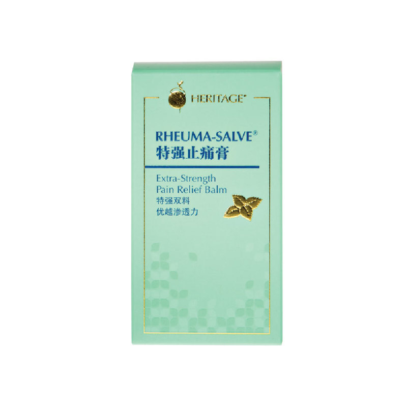 Heritage Gold Rheuma-Salve Medicated Balm, 60ml