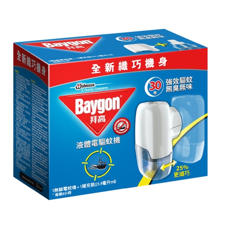 Bagyon Liquid Electricity Primary 30N