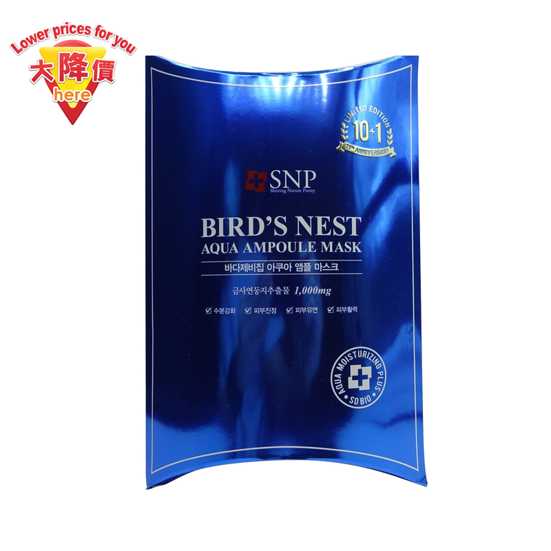 Snp Bird'S Nest Ampoule Mask