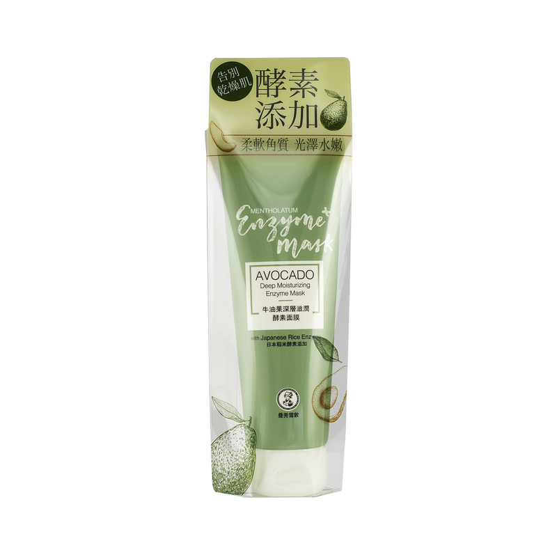 Mentholatum Botanic Enzyme Cream Mask Avocado 75g