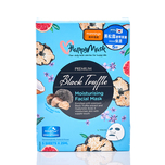 Happy Mask Black Moisturising Facemask 5pcs
