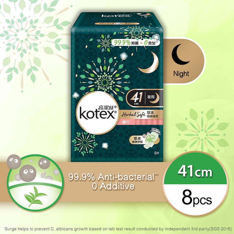 Kotex Herbal Soft Slim ON 41cm 8pcs