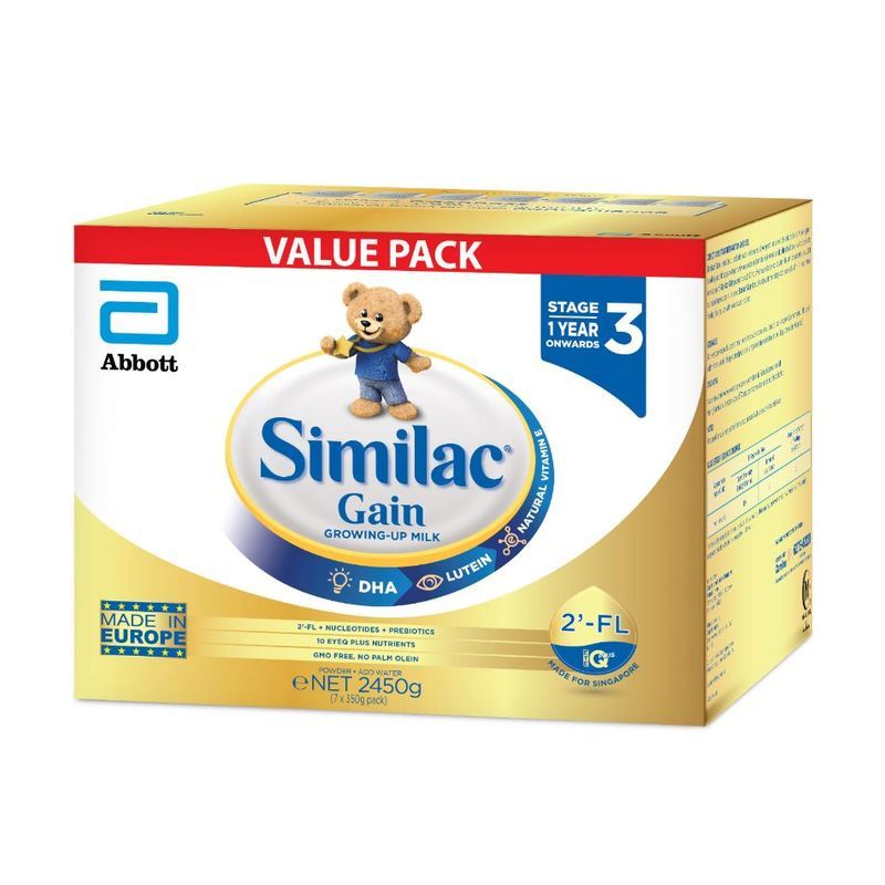 Similac 2FL Stage 3 GAIN 7X350G Box