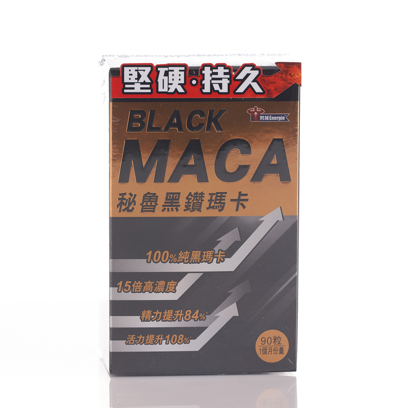 Energie Black Maca 90pcs