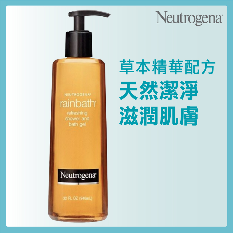 Neutrogena Rainbath Refreshing Shower&Bath Gel 946mL