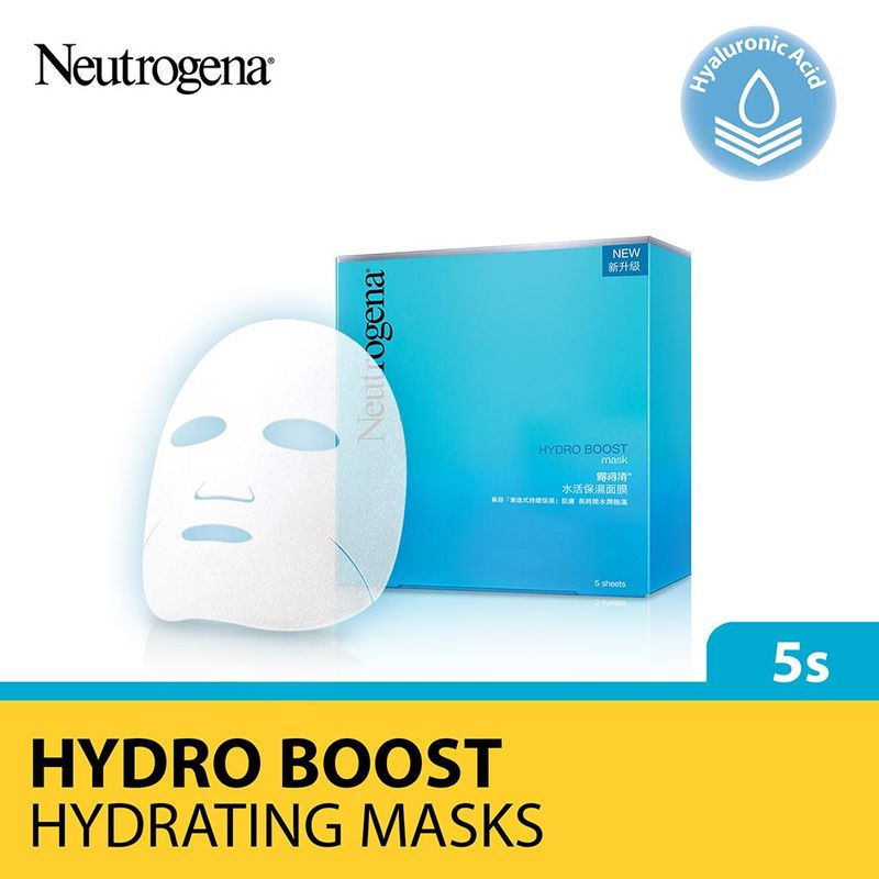 Neutrogena Hydro Boost Mask, 5pcs