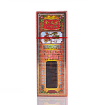 Goldboss Honlung Dragon Qianli Zhuifeng Ref Oil 40mL