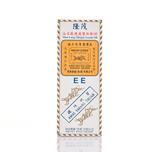 Mau Lung Minjak Gosok Oil 40mL