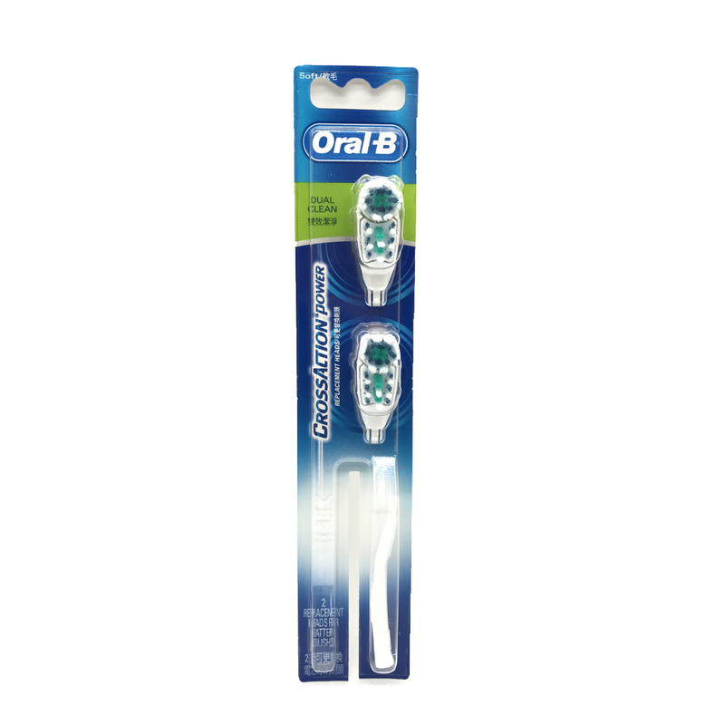 Oral B C.Act.Power Soft Refill 2pcs