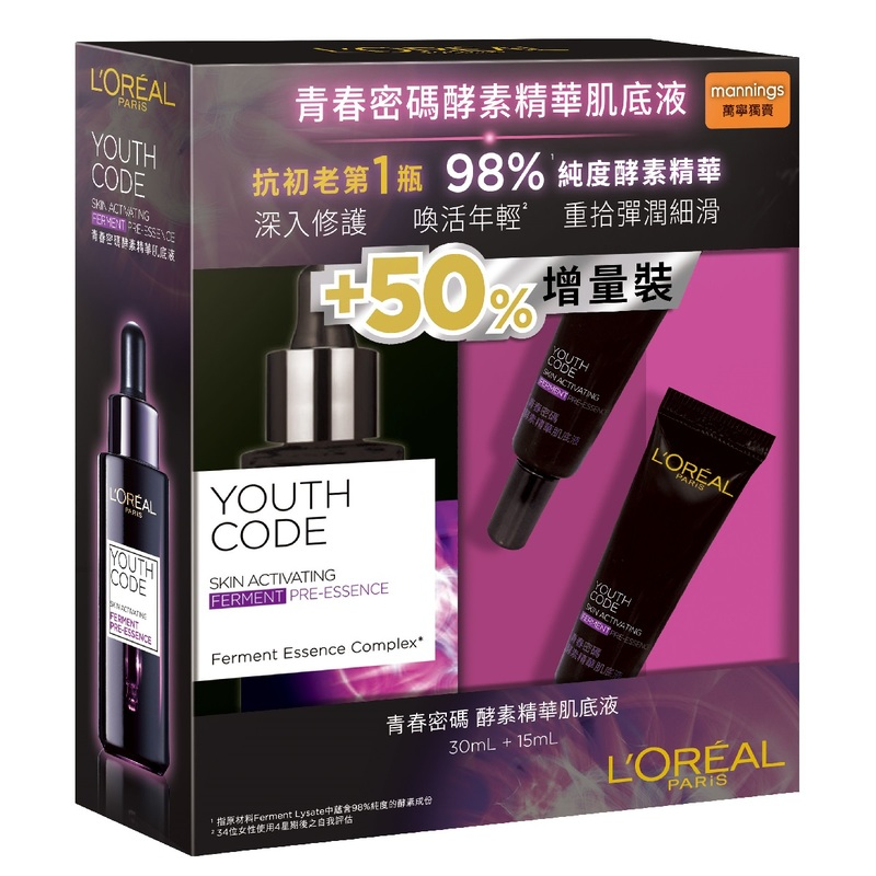 L'Oreal Paris Youth Code Pre Essence Value Pack 30mL+15mL