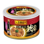 Lee Kum Kee Abalone W Oyster Sauce 180g -F