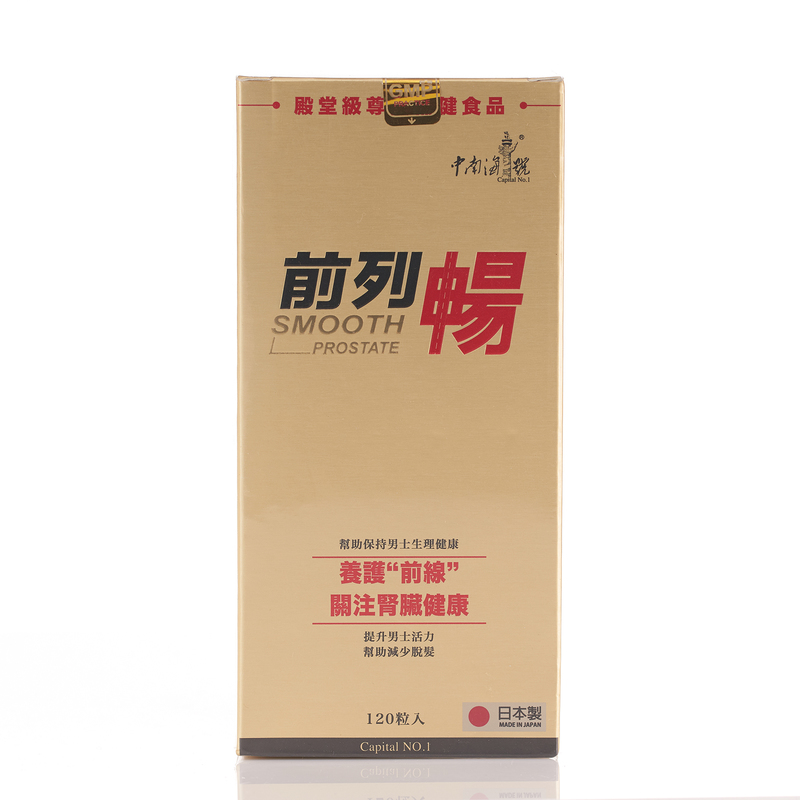 Capital No.1 Smooth Prostate Tablets 120pcs