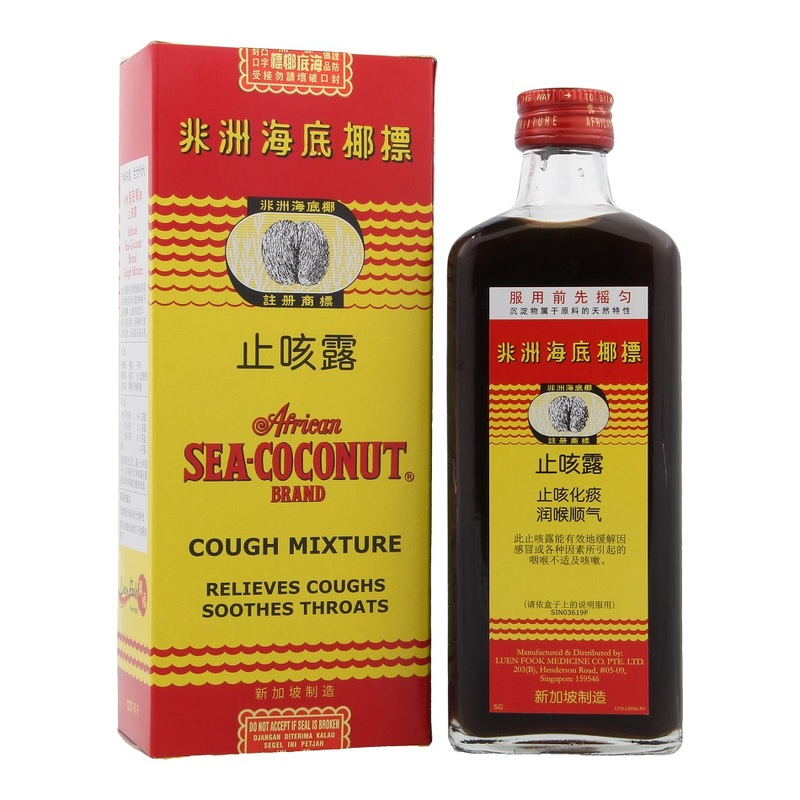 African Sea Coconut Cough Mixture, 177ml