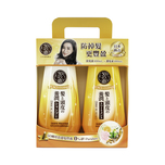 50 Megumi Moist Shampoo & Conditioner Pack 400mL + 400mL