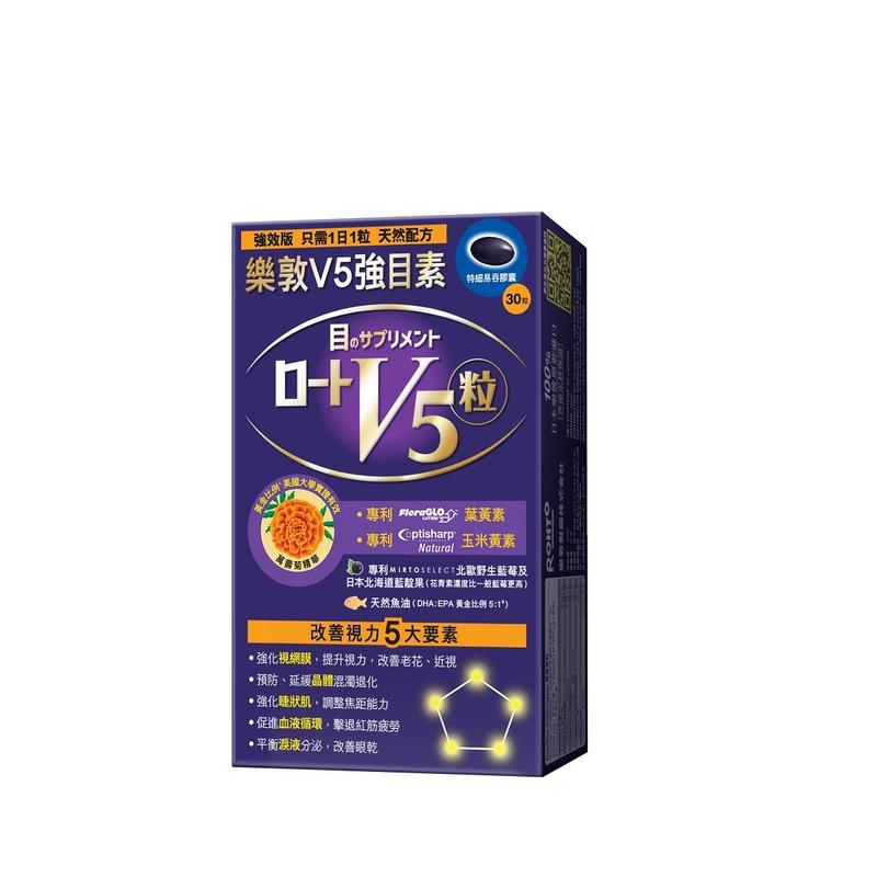 Rohto V5 Eye Health Capsules (30s)