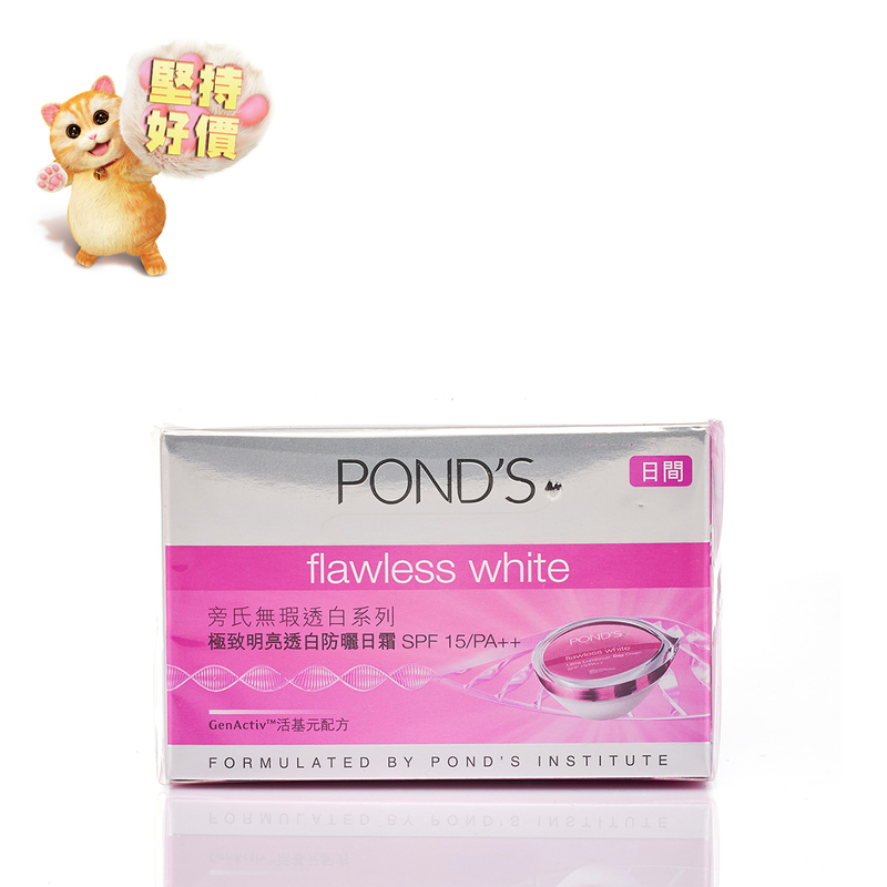 Pond'S Flaw White Day Cream 50g