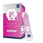Boost & Guard Prenatal Calcium+Folic Acid 20ml x15
