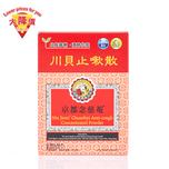 Nin Jiom Chuanbei Anti-Cough Concentrated Powder 6 bags